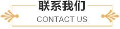 betway必威集团betway体育手机客户端销售市场